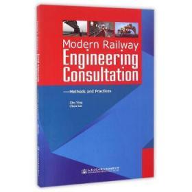 Morden Railway Engineering Consultation