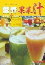 营养果菜汁