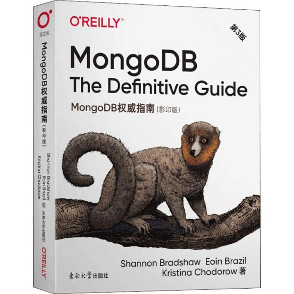 MongoDB权威指南第3版(影印版)