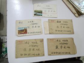 文革期间XX给张华南的信札5封(有一个信封破损,内都有原信件,共16开信纸7页,包真包老。详见书影)放在右手边柜台里2021.7.21