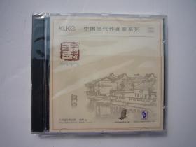 中国当代作曲家系列 早春二月(老碟片1碟。全新正版未拆封,封底塑料壳有裂口。只发快递,发货前都会试听。确保正常播放才发货。请放心下单。详见书影)放在对门品好小人书纸箱内.2021.10.22