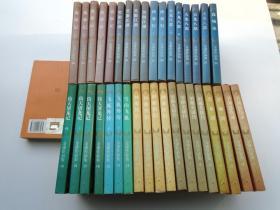 金庸作品集(1-36全套全。详见书影书和文字描述)放在仓库