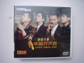 浙江卫视 中国蓝 2018 中国好声音 DVD(老碟片1盒7碟。全。只发快递,发货前都会试听。确保正常播放才发货。请放心下单。详见书影)放在对门品好小人书纸箱内.2021.10.22