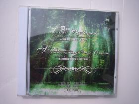 贝多芬 c小调第五交响曲 作品67 拉赫玛尼诺夫 c小调 第二钢琴协奏曲 作品18(第一乐章)(老碟片1碟。只发快递,发货前都会试听。确保正常播放才发货。请放心下单。详见书影)放在对门品好小人书纸箱内.2021.10.22