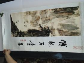 傅抱石画集 上海人民美术出版社 宣纸挂历 1998 老挂历一幅 含封面7张全,宣纸画6张,内页宣纸画尺寸:75*38厘米原版正版,包真。详见书影 。放在地下室桌子上,下午上