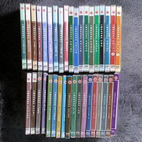 武术教学 沙国政武学系列全套 八仙剑/老八掌  62DVD光盘碟片