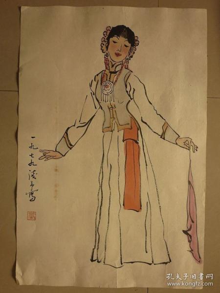 传统水墨人物画一幅未装裱字画收藏捡漏