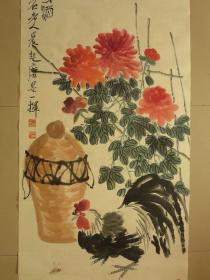 齐白石大公鸡客厅装饰中堂画传统水墨宣纸纯手绘国画花鸟画