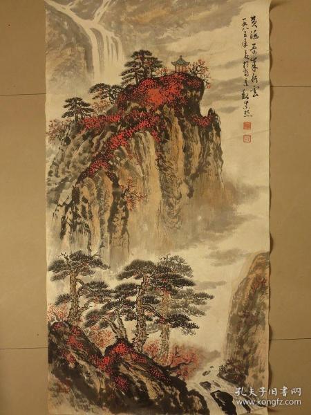 写意画黄山传统水墨山水画一幅未装裱字画