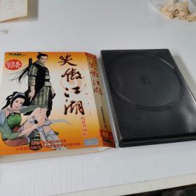 游戏光盘 笑傲江湖之日月神教【4CD  说明书 用户卡】