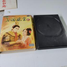 游戏光盘 三国风云2【2张光盘没有任何划痕】含说明书