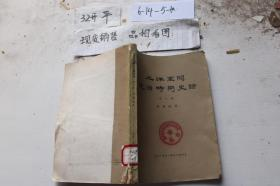 北洋军阀统治时期史话 第八册.
