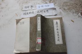 唐宋绝句选注析.