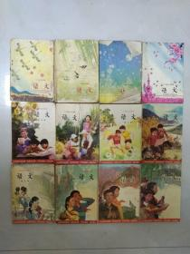 六年制小学课本------语文+数学(1---12)册.