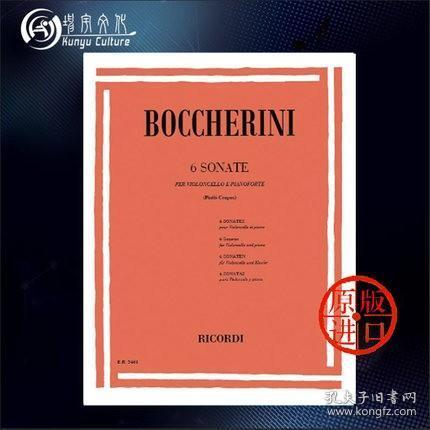 博切里尼 6首奏鸣曲 大提琴和钢琴 希尔默原版乐谱书 Boccherini 6 SONATAS Cello and Piano HL50013200