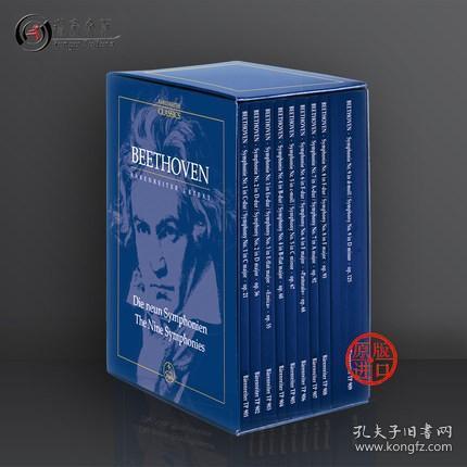 贝多芬 交响乐 No1-9 全套共9册 研习小总谱 非演奏用谱 德国骑熊士原版乐谱书 Beethoven The Nine Symphonies Study Score TP900