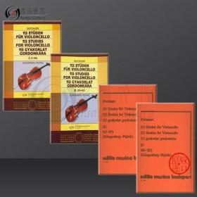 多曹尔 113首大提琴练习曲 全套共四册 布达佩斯原版乐谱书 Dotzauer 113 Studies for Cello Z13486/87/88/89