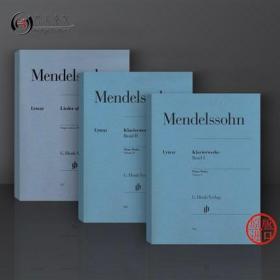 门德尔松 钢琴作品集 全套共三卷 钢琴独奏带指法 Henle亨乐原版乐谱书 Mendelssohn Piano works Vol1-3 HN860/861/327