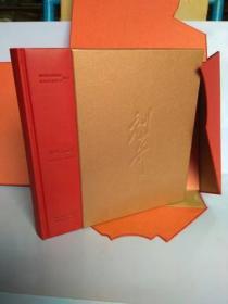 实物拍摄 中国伟人画册 刘少奇画传(珍藏本)四川人民出版社