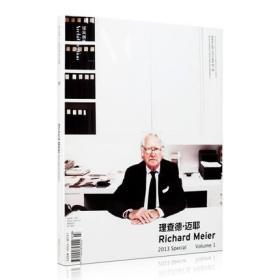 AC建筑创作 杂志 建筑设计 学术期刊 双月刊 2020年全年起订阅 城市规划建筑景观专业设计理论方案资料集效果图纸 建筑杂志
