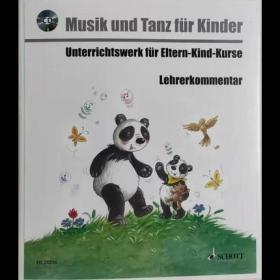 音乐熊猫 新编奥尔夫儿童音乐与舞蹈系列 套装系列 朔特原版乐谱书 Widmer Bim und Bam Musik und Tanz for Kinder ED21237