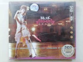 陈琳-13131(CD)*