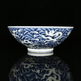 明宣德青花海水九龍紋內祭紅釉碗 高9.5厘米 口徑25.5厘米