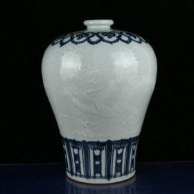 明宣德青花雕刻云龍紋梅瓶 高33厘米 直徑26厘米