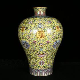 清乾隆黃地琺瑯彩描金福壽延年花卉紋梅瓶 高37.5厘米 直徑26厘米