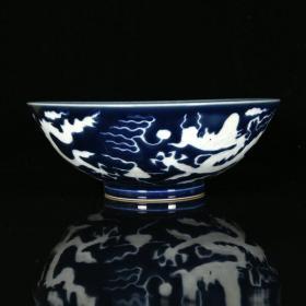 明宣德祭蘭秞雕刻留白云龍紋碗 高9.5厘米 口徑25厘米