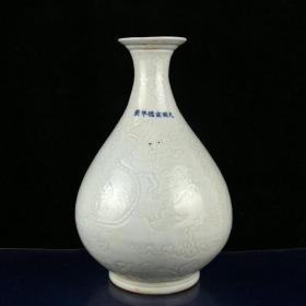 明宣德甜白秞雕刻云龍紋玉壺春瓶 高32厘米 直徑22厘米