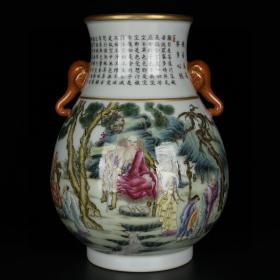 清乾隆琺瑯彩描金羅漢人物紋象耳尊 高27.5厘米 直徑20厘米
