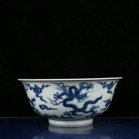 明宣德青花內祭紅釉云龍紋碗 高10厘米 口徑23.5厘米