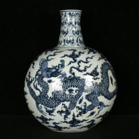 明青花云龍紋大扁瓶 規格44.5厘米X36厘米X24厘米.