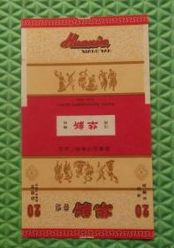 烟标/华新/国营淮阴卷烟厂/9.5 × 16 cm