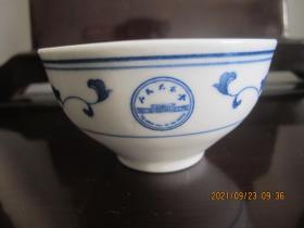 湖南醴陵群力蓝双凤款釉下五彩中国结小碗   人民大会堂专用瓷    尺寸10.5厘米