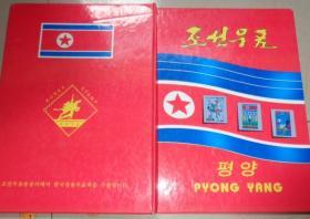 朝鲜邮票册:书架6