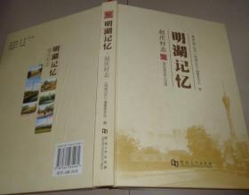 赵庄村志:C4书架