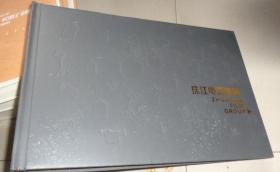 珠江电影集团影视【1959年---2013年】作品集【DVD23张】:书架7