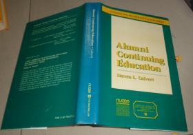 Alumni Continuing Education:B4架顶