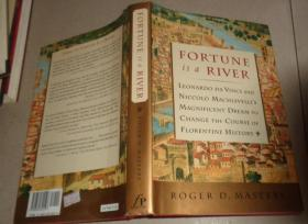 FORTUNE is a RIVER:B4架顶