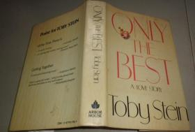 ONLY THE BEST Toby Stein:B3架顶