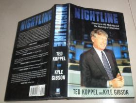 Nightline:B3架顶