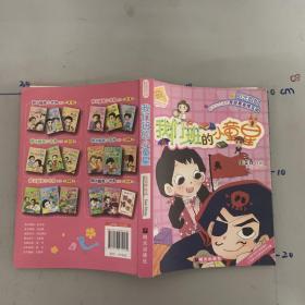 阳光姐姐小书房 我们班的小童星