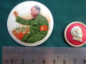 毛主席像章(接见红卫兵)稀少广东14红底挥手塑章【保真】