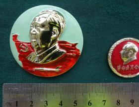 毛主席像章(毛主席接见海军四次党代会纪念)美品彩版塑章【保真】