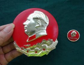 毛主席像章(保卫长城 2.11夺权两周年纪念)派性题材大章【保真】