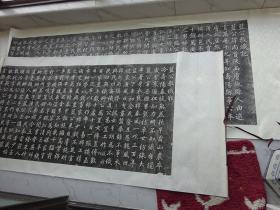 名人书法拓片---祁寯藻(蓝公教织记 蓝公教织歌)大幅已装裱  二幅合让