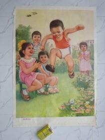 2开年画(看谁跳得远)天津人民美术出版社 一版一印