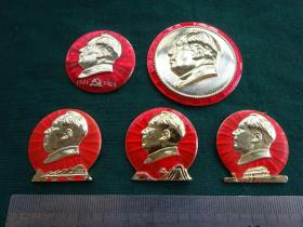 毛主席像章(海南军区5枚全套)稀少海南套章【保真】